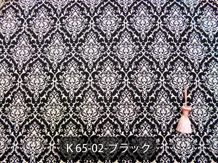 K-65・ダマスク柄
